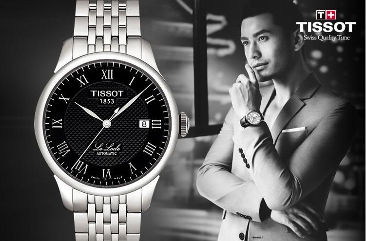 天梭手表哪里产的?5个关键点教你分辩