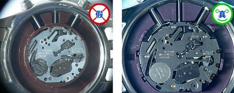 【图文】西铁城手表的真伪,辨别西铁城手表真假的方法