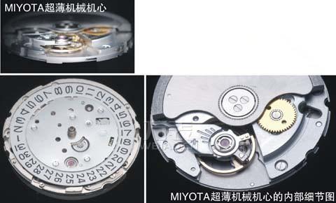 """西铁城手表机芯:了解什么是""""miyota""""?"""