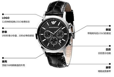 阿玛尼手表品质与时尚诱惑交织 阿玛尼品质腕表品鉴