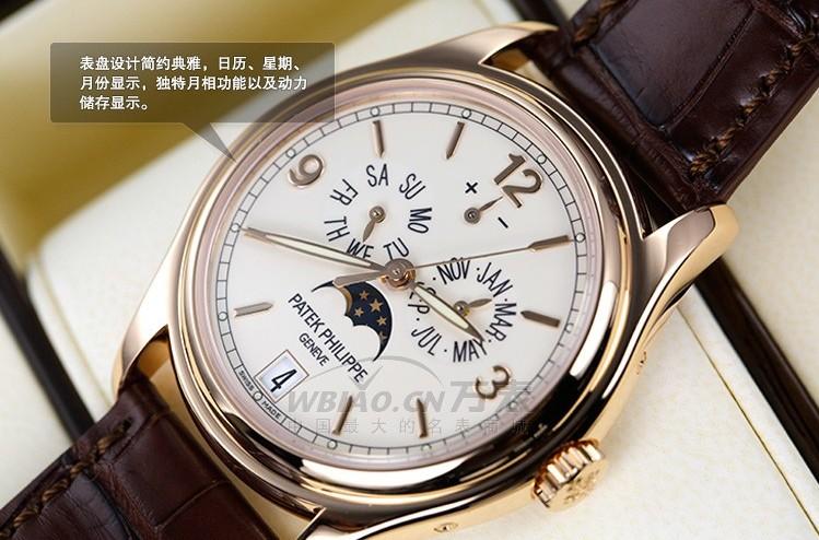 男款手表哪个牌子好?根据年龄佩戴尽显各自风采