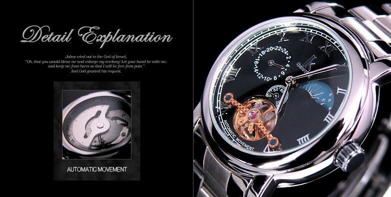 时尚主流阿帕琦男士手表,我潮,故我在!