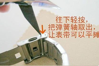 斯沃琪表带怎么拆?正确了解斯沃琪表带拆卸方法