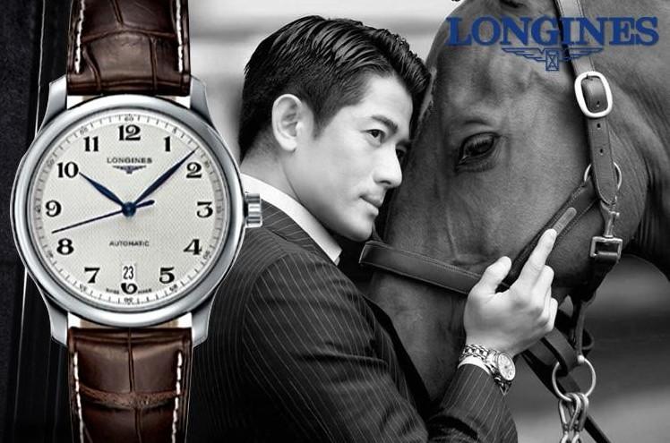 瑞士浪琴手表报价 带你感受高贵典雅的腕表
