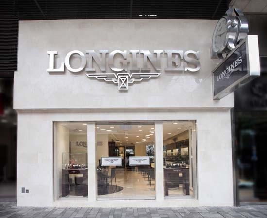 浪琴表在香港打几折?香港哪里买浪琴表最好?
