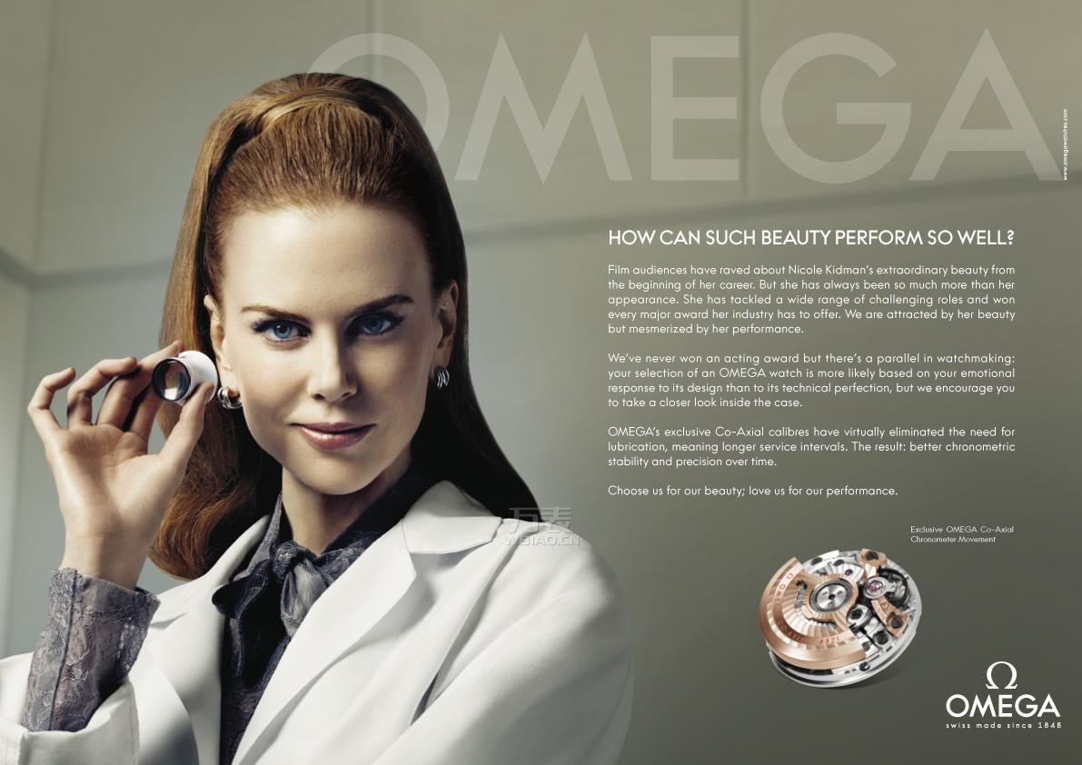 欧米茄机械表质量如何?Omega欧米茄机械表用户考核反馈