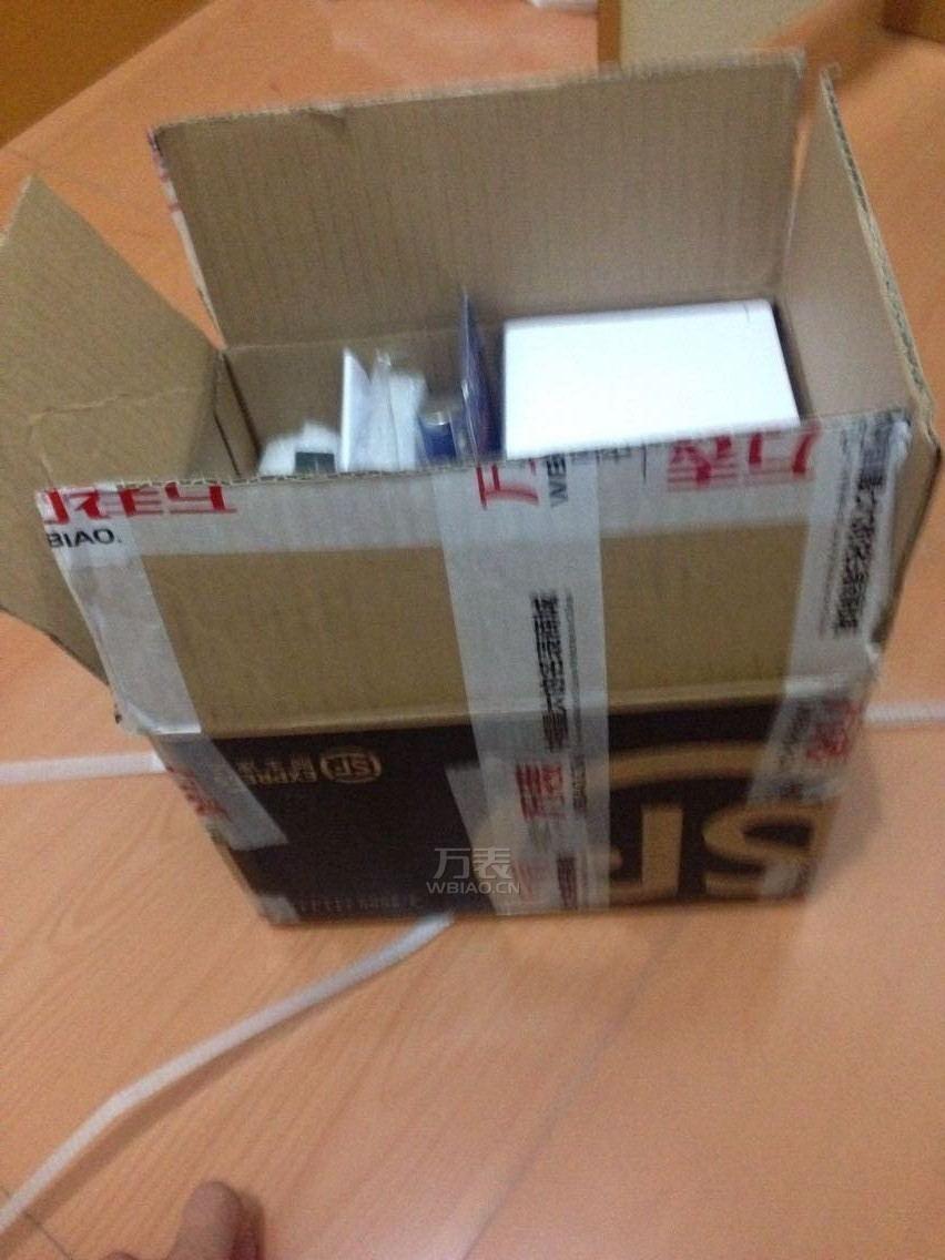 万表物流包装盒