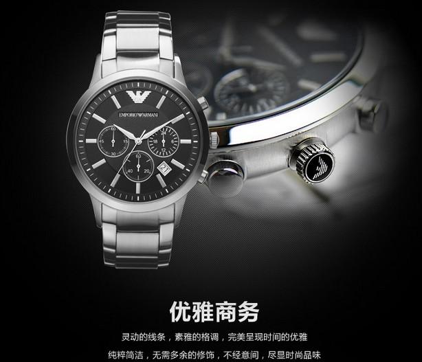 阿玛尼手表最便宜多少钱?物美价廉的阿玛尼,你值得拥有