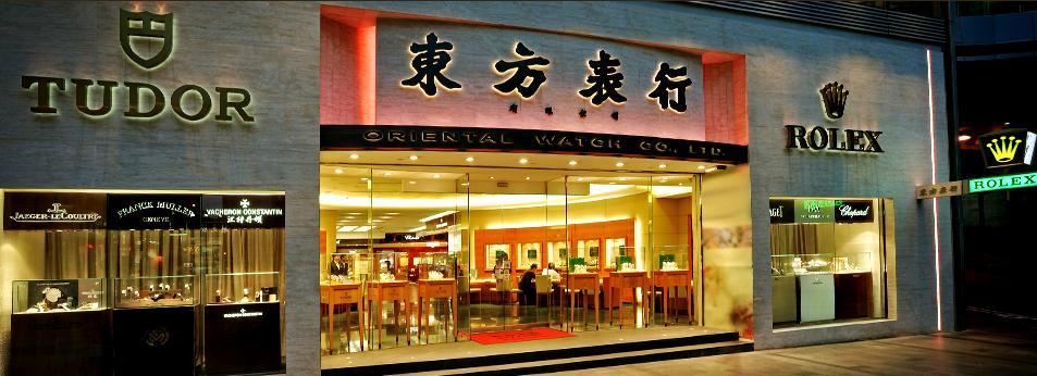 香港买劳力士多少钱?香港买劳力士要去哪里买?