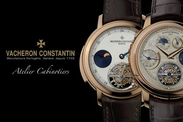 江诗丹顿手表宣传语——用时间细述腕表的精贵