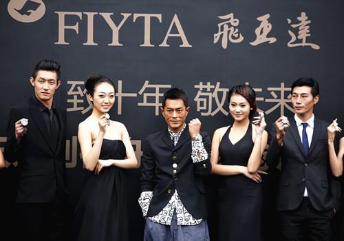 """国产什么手表质量好?""""中国钟表之王""""飞亚达"""