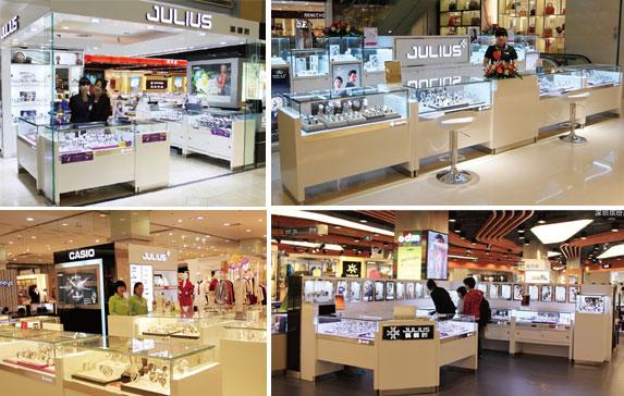 julius手表是什么品牌?julius手表引领时尚手表的风云变革