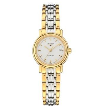 浪琴最便宜的表多少钱?独家推荐浪琴最便宜的手表