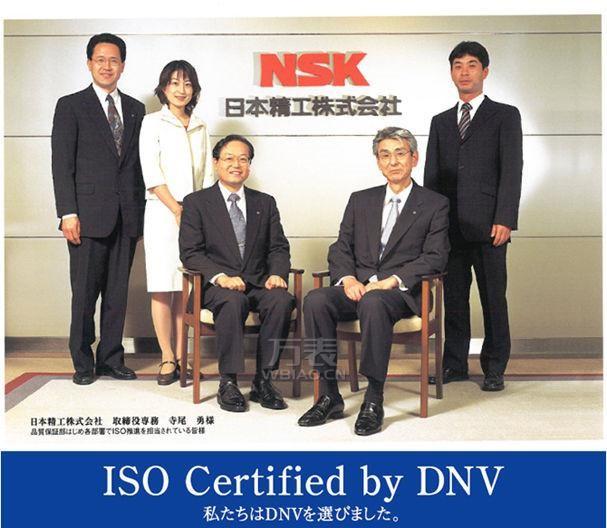NSK Ltd.日本精工株式会社:开展多元化经营成就精工