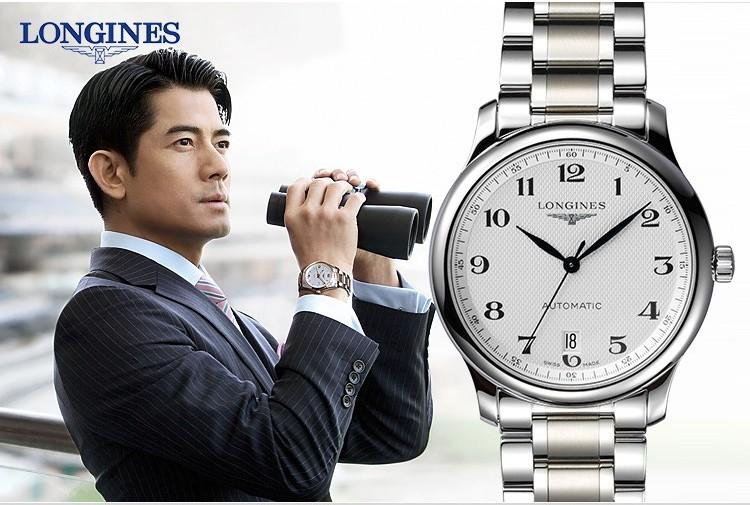 浪琴手表的价格是多少?为你介绍真假浪琴手表价格