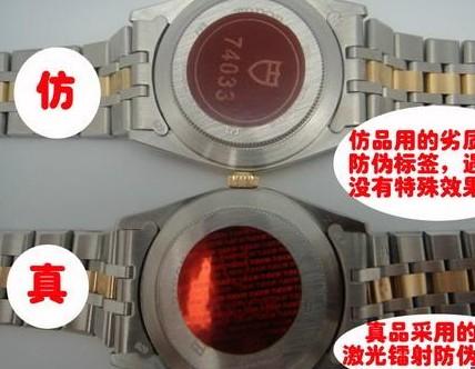 帝舵手表怎样识别真伪?三招教你准确辨别真假帝舵手表