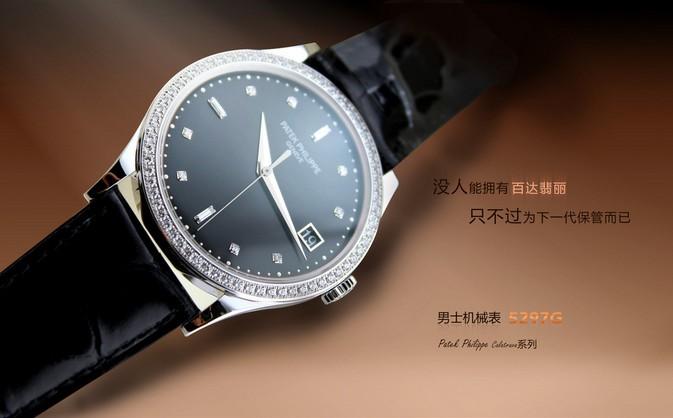 三大品牌手表广告图:谱写手表的优雅简约与精湛