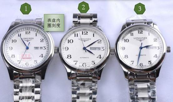 《香港买浪琴手表攻略五篇》赴港购表必备读本