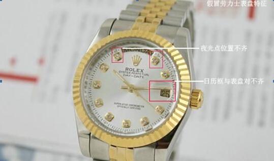 如何鉴别劳力士表真伪?注重手表细节,教你简单快速鉴别手表真伪