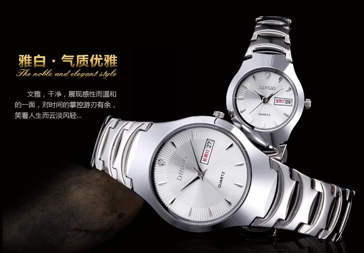 蒂诺手表质量怎么样?蒂诺表好不好?