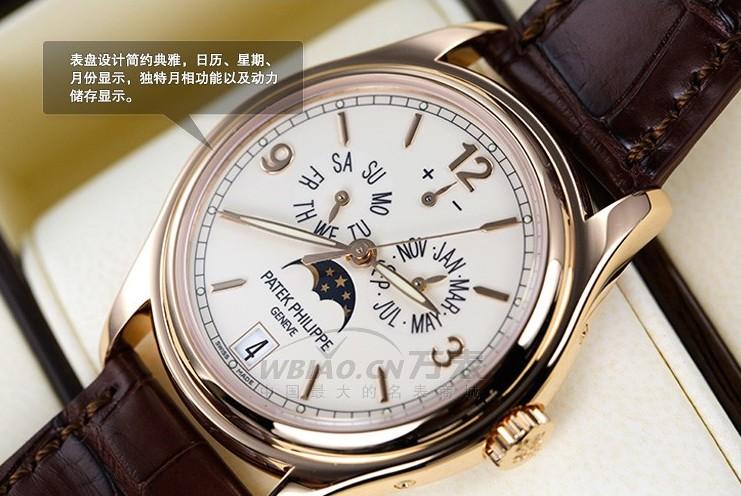 什么手表最好?带你领略世界各国名表的风采