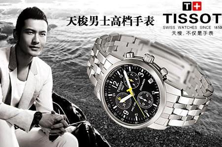 解放碑哪里买手表比较便宜?解放碑手表打折