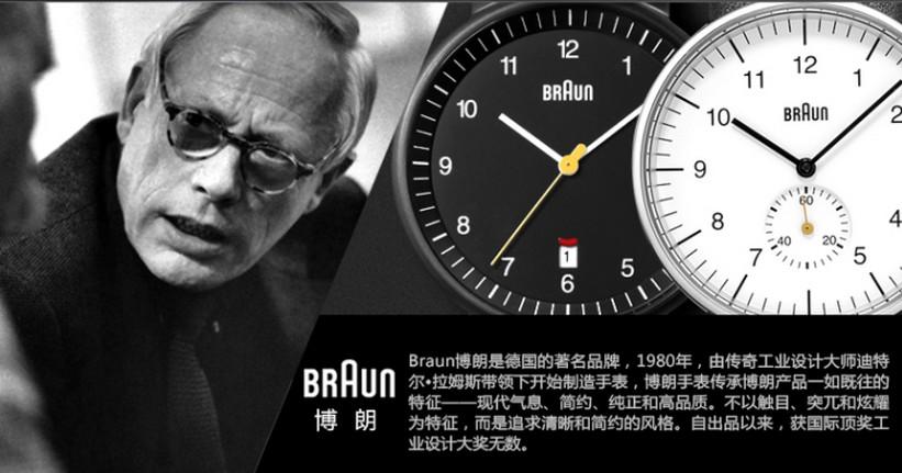 博朗手表好吗?独具匠心,简洁设计兼具高精度
