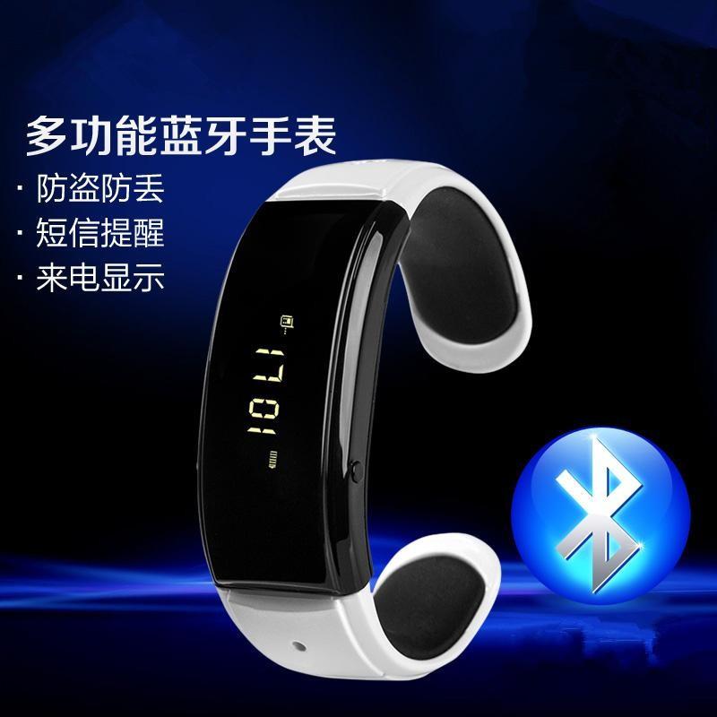 索尼蓝牙手表 详解索尼SmartWatch各代智能手表的奥秘