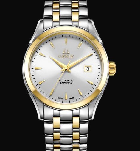 genie是什么品牌的手表?genie手表品牌介绍