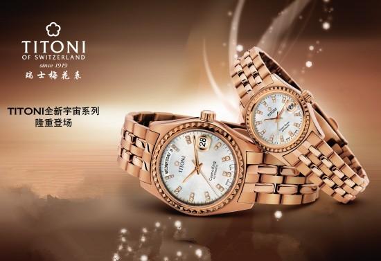 梅花手表保修期是多长?梅花表保修的条件有哪些?