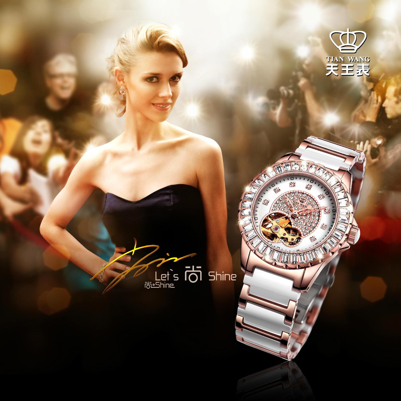 天王手表贵么?详细解析天王手表在国产手表中的地位