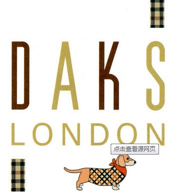 daks是什么牌子?浓郁意式风格时尚典雅