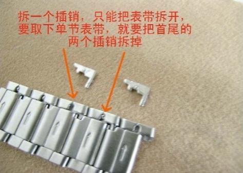 天梭表卸表带方法介绍,天梭表带拆卸有妙招!