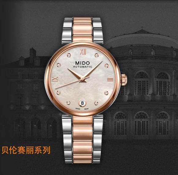 杭州美度手表维修—美度表MIDO全系列介绍