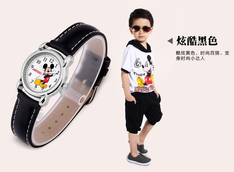 儿童手表米奇手表怎么样?时尚简约,优雅个性风格