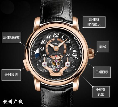杭州万宝龙手表维修—万宝龙机械计时表