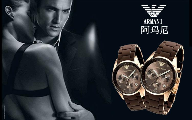 阿玛尼手表大概多少价位?阿玛尼手表贵吗?