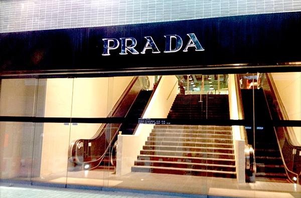 香港PRADA专卖店购物攻略,香港买prada指南
