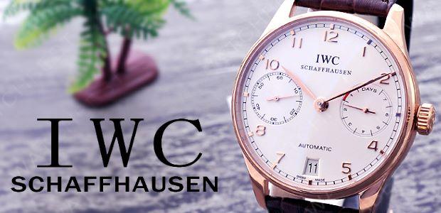 万国和格拉苏蒂手表哪个品牌好?万国和格拉苏蒂手表介绍