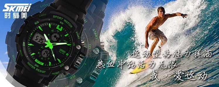 时刻美手表怎么样?skmei手表怎么调时间?
