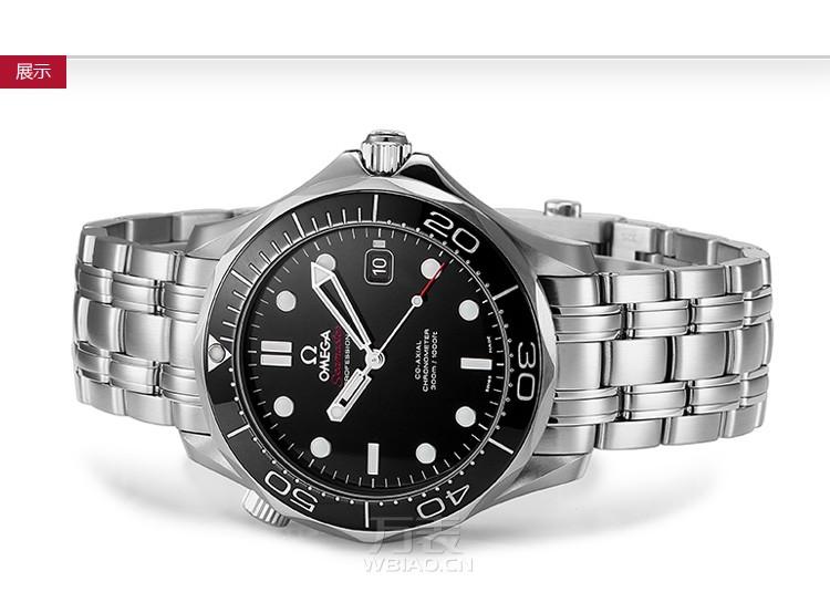 欧米茄手表回收价格多少钱以及怎么辨别真假