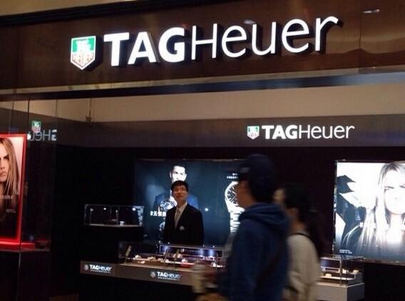 香港高租金 LVMH旗下TAG Heuer被迫关店