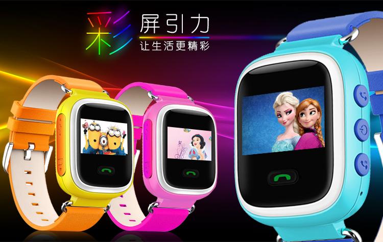 芯果儿童定位手表批发价格是多少?有哪些进货渠道?