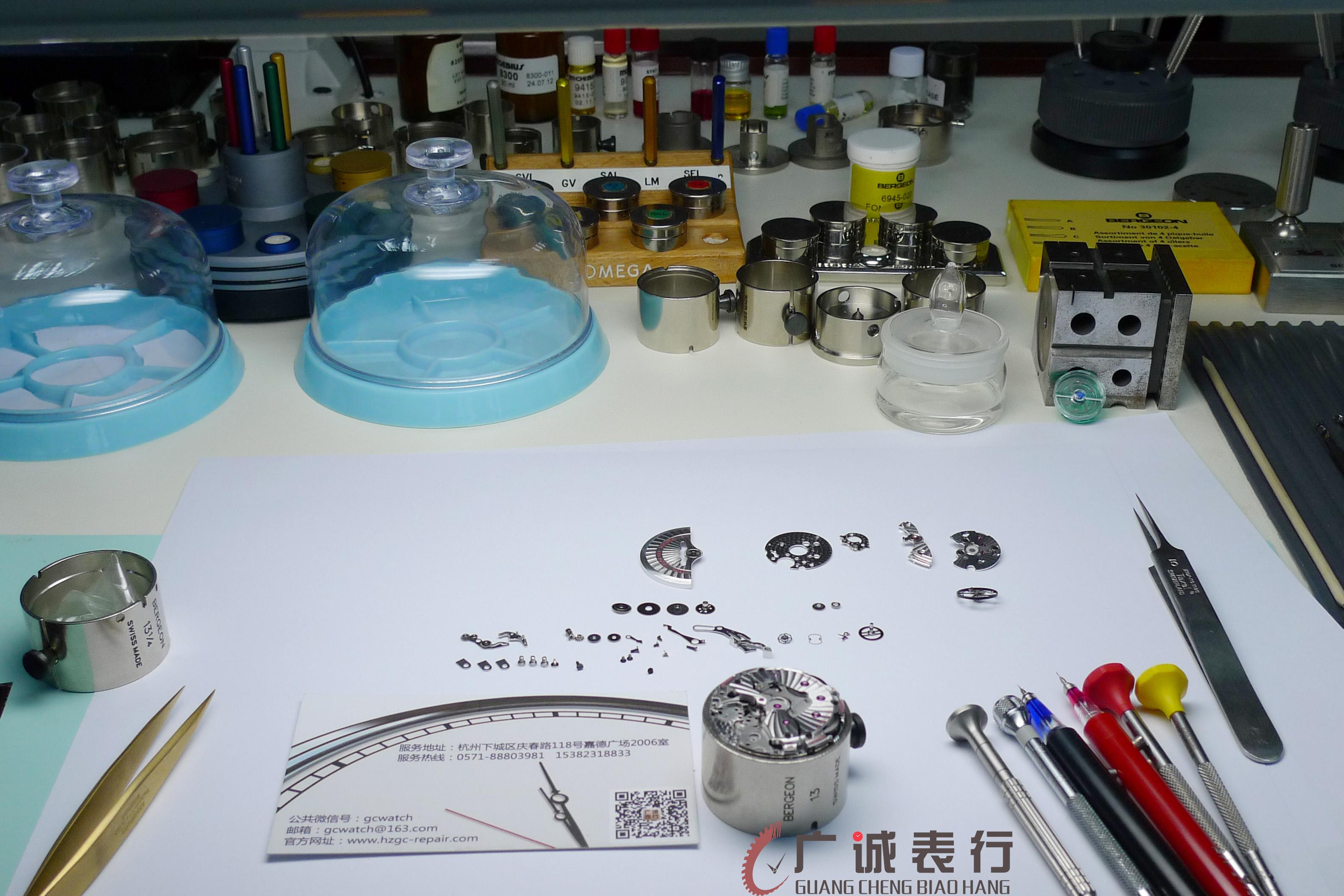 杭州欧米茄手表维修8