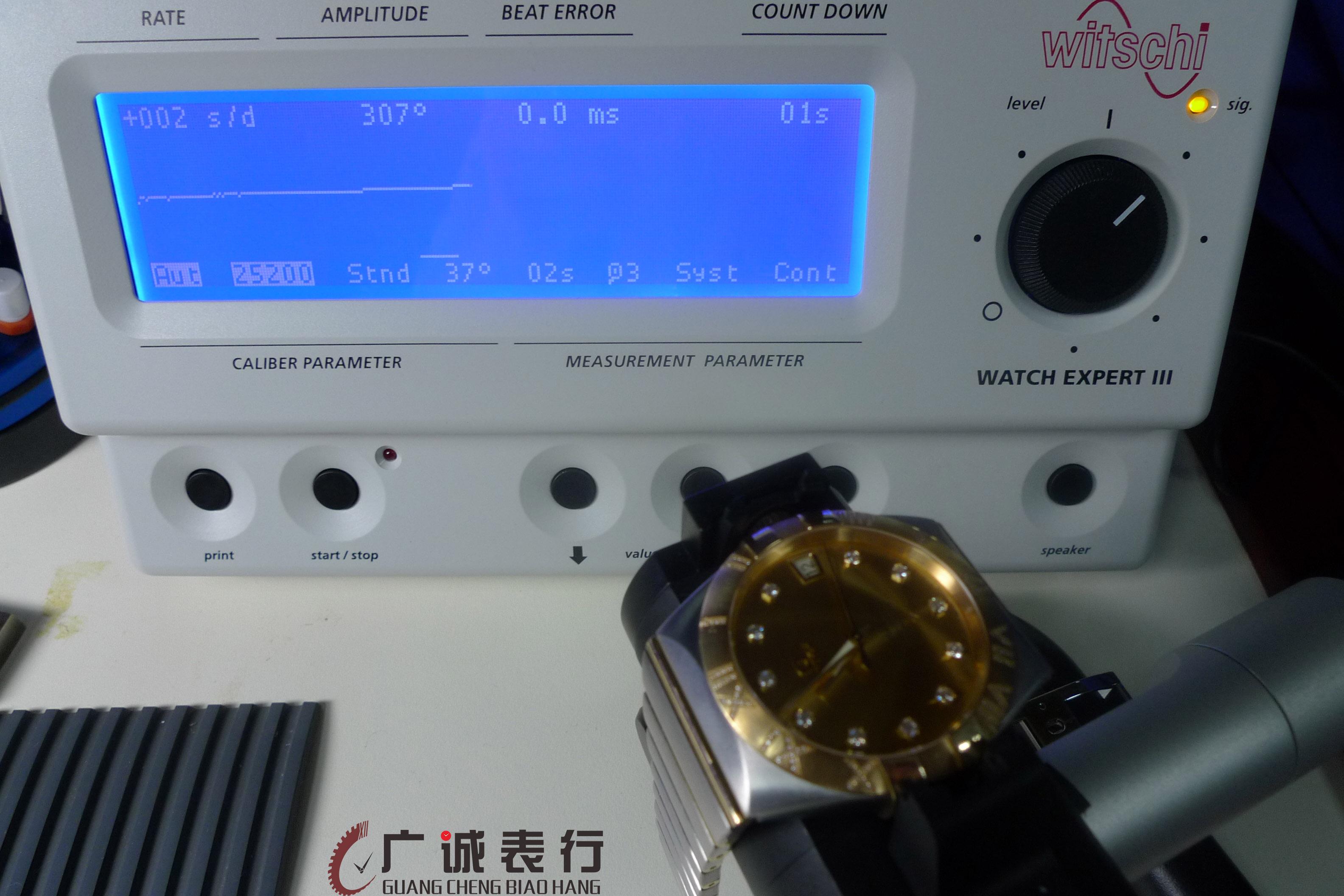 杭州欧米茄手表维修11