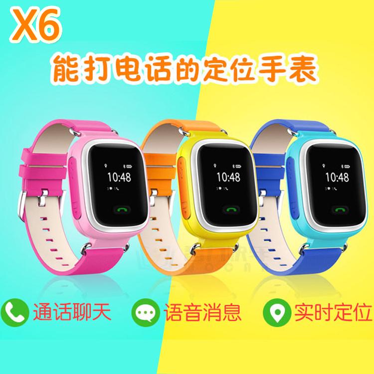 儿童定位手表,儿童定位手机和儿童定位器有什么不同?