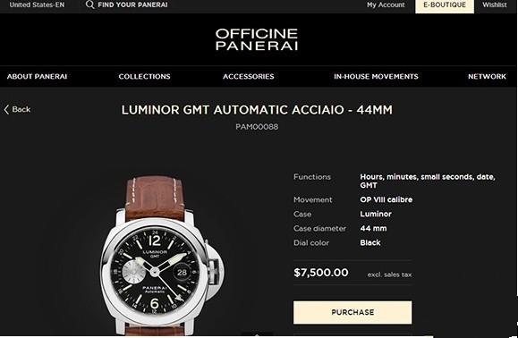 奢侈品牌腕表是如何打开电商局面的