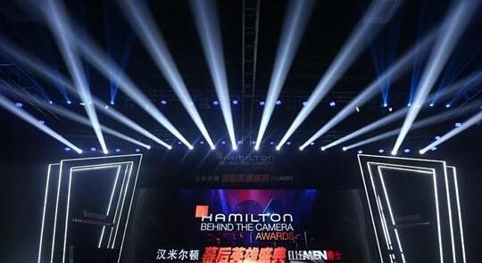 汉米尔顿与高端男性杂志 携手举办第四届汉米尔顿幕后英雄盛典