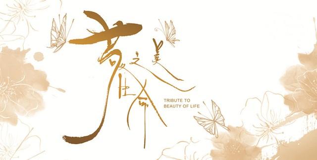 周大福推出以大自然为主题的萌动动物系列珠宝