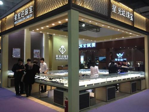 星光达珠宝闪耀2015中国国际珠宝展